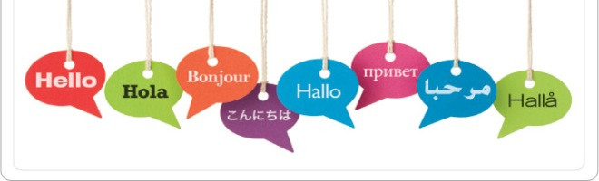 hello-translations